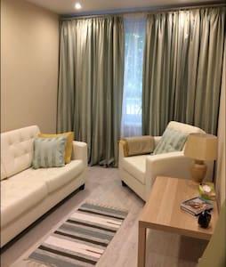 Уютная Двухкомнатная  квартира в центре - Moskva - Wohnung