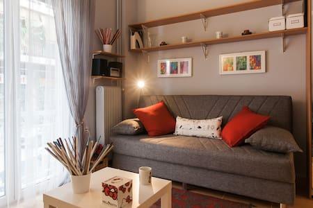 Επιπλωμενο μοντερνο στουντιο - Αθήνα - Apartment