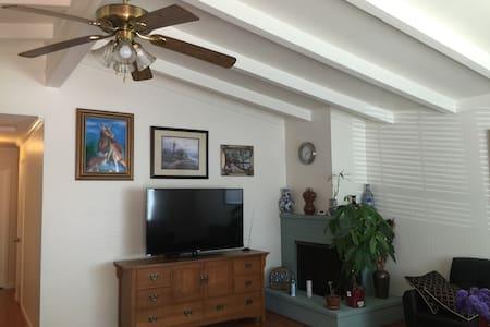 #3 Tulip room with shared bathroom - San Mateo - Talo