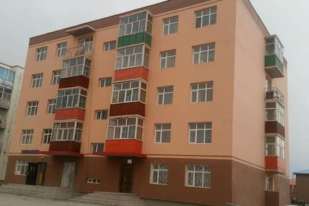 Flat For Happy Travellers - Ulgii - Wohnung