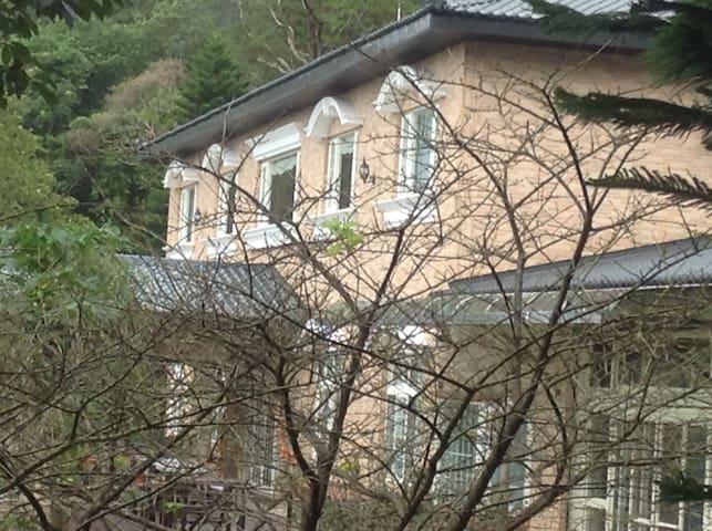 阿桂的家別墅20/16年12月10號才整修完工新北小清境之稱髙山美景 - 三峽區金敏52~1號 - วิลล่า
