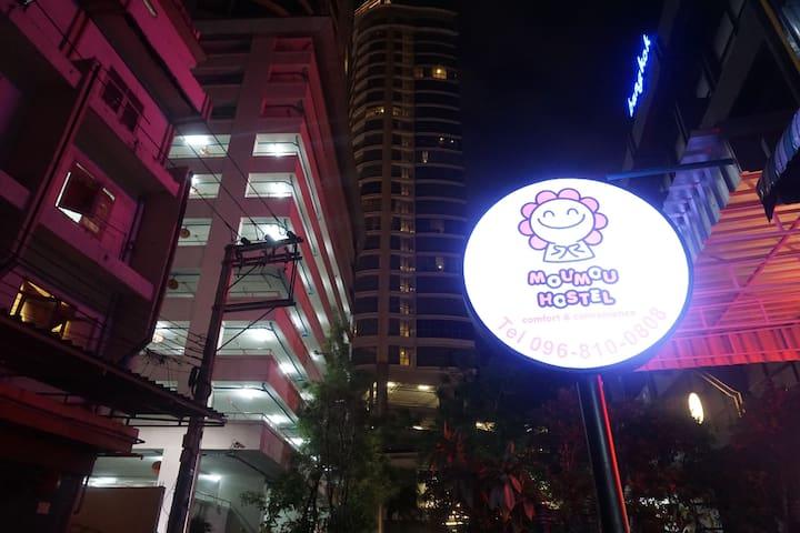 Moumou Hostel ,BTS Phrakanong,Ekkamai,Airportlink