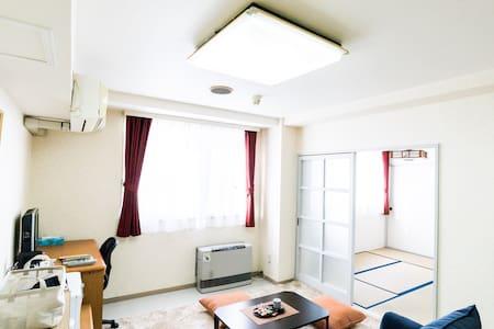 Wi-Fi☆Tatami☆ - Sapporo-shi - Wohnung
