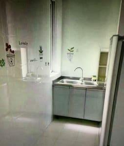 Clean and bright Cozy one room - Santa Maria - Casa