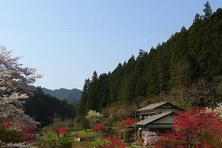 (Spare listing) A Mountain Retreat on the 2F - Hannō-shi - B&B/民宿/ペンション
