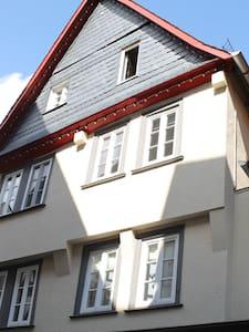 Herborn Fussgängerzone  Hessentag - Herborn - Appartement