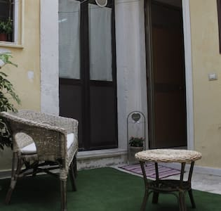 Casa Irene centralissimo monolocale con cortiletto - Syracuse - Lakás