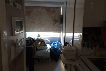 Guro Friend's house - Guro-gu - Apartamento