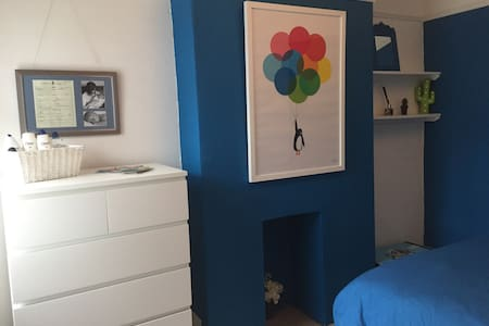 Double bedroom near city centre - Cardiff