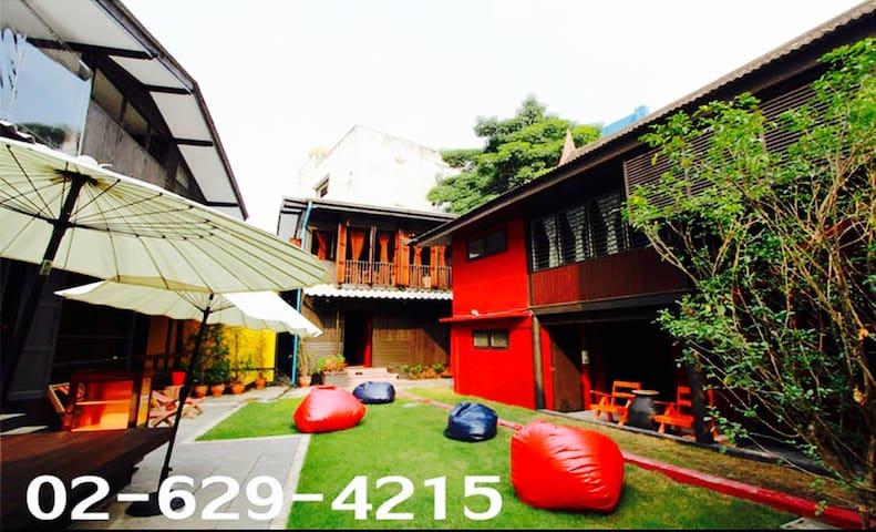 Viman Guesthouse : Garden View - Bangkok - Guesthouse