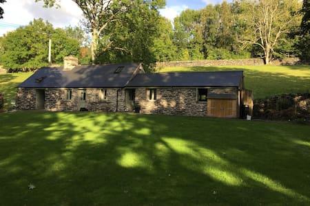 Glanrhyd Idyllic cottage by river - Betws-y-Coed