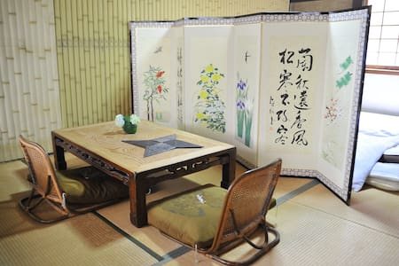 Easy access to Naoshima :Ninja room - Tamano - Rumah