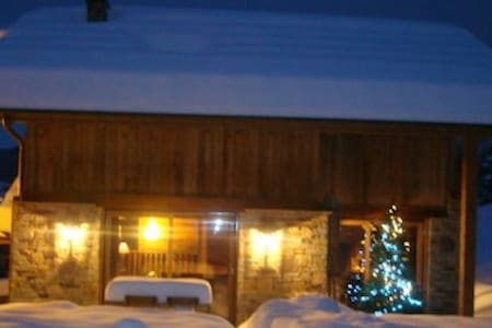 Confortable Chalet 8 PERS. - Les Avanchers-Valmorel - 一軒家