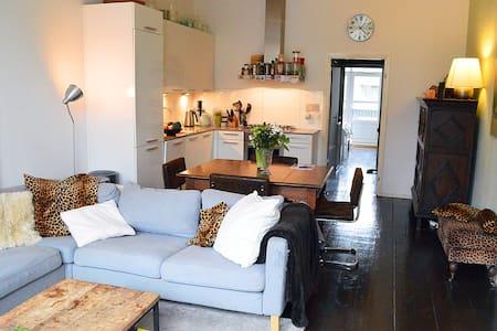 Nice apt. next to Heineken brewery - Amsterdam - Apartment