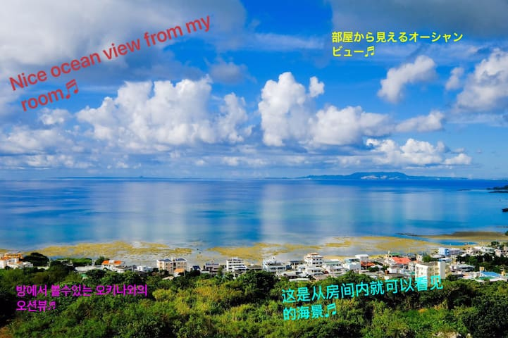 An amazing ocean view from your room!  402