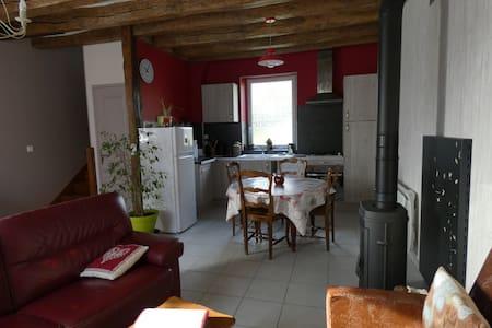 Petite maison de vacances (Gîte des Ecureuils)