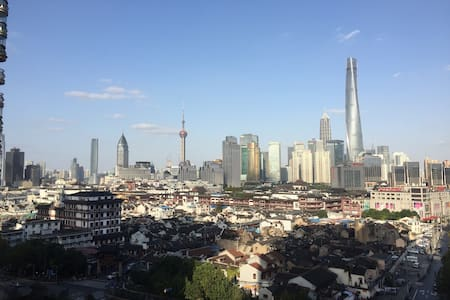 【今之&寓】上海豫园外滩高层电梯豪华俯瞰浦东全景观房近地铁10号线 - Σαγκάη