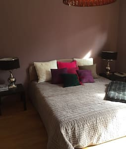 **Cosy Room in the South of Munich** - München - Lakás