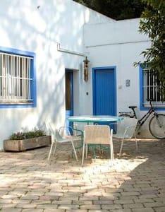 Habitación  amantes de la naturaleza Cal Gripau - Dosrius - Haus