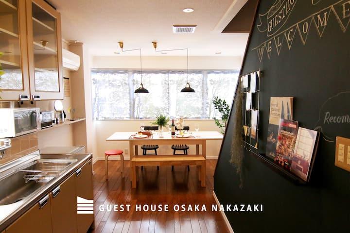 #201Next to Umeda!/3min from Nakazaki/max7person