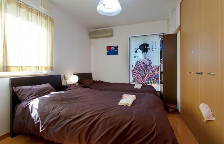 Experience type homestay Jona's Home