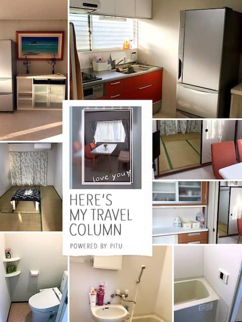 旅人の家 設備完備,家族旅行に最適です。日式民宿,现代式的家庭设备完善。