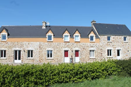 MAISON EXPRIT PUB - Saint-Maurice-en-Cotentin - 一軒家