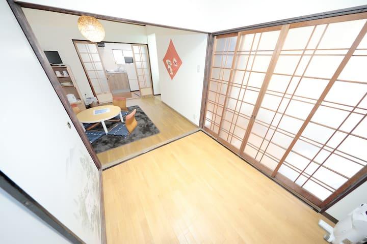 Traditional osaka house. #Osaka castle #Free wi-fi