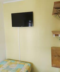 Private Room (Centric Location) - San Vicente