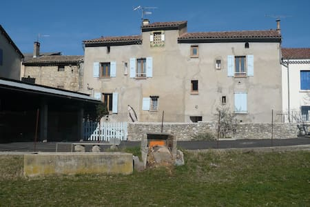 Charmant studio  Alpes de Haute Provence