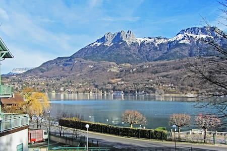 Annecy lakeside: modern 1-br 4 pers - Duingt