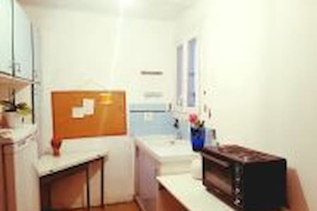 Grande chambre privée meublée indépendante, calme - Montigny-lès-Cormeilles - Casa