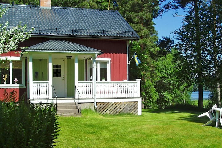 5 person holiday home in ARVIKA