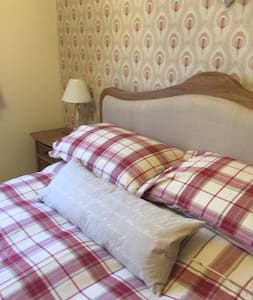 Beazleys Cottage - Sawbridgeworth - Bungalo