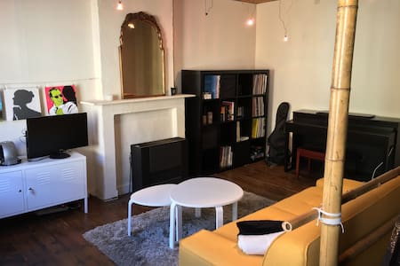 Cosy town house in the city center - Gent