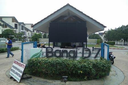 warm,kids, clean, friendly - Bandar Baru Bangi