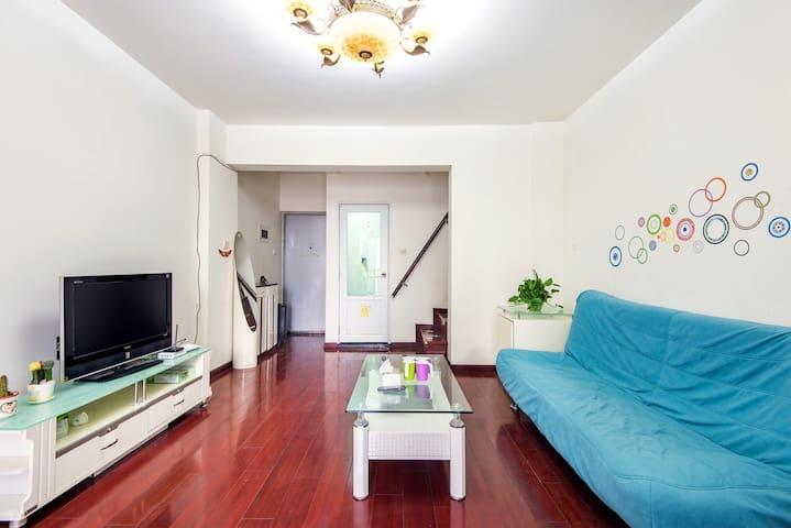 伊美佳温馨小家 - Chengdu - House