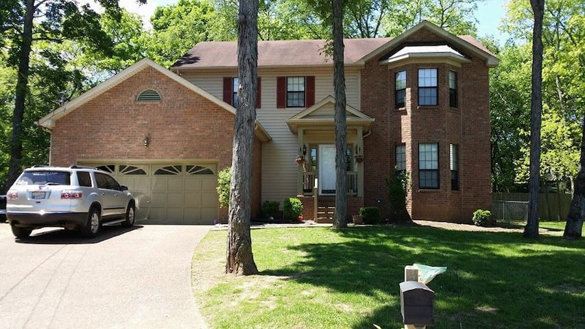 1 bedroom 1 bath close to airport - Nashville - Casa