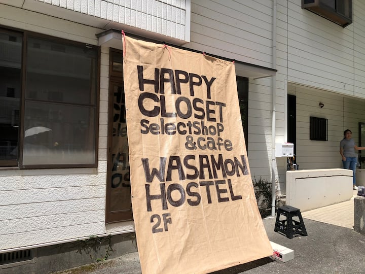 HAPPYCLOSET & WASAMON HOSTEL relax male dormitory①