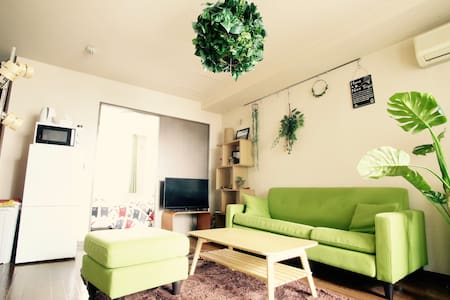 Perfect Base for Sapporo Exploring nearby Downtown - Toyohira Ward, Sapporo - Apartment