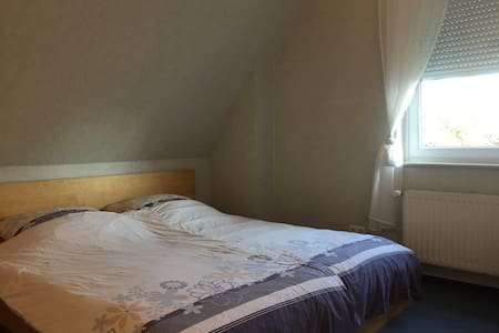 Cosy Guestroom near the City & University of Kiel