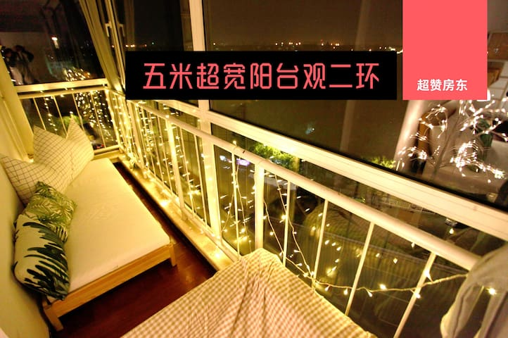 Sen3/ Foreigners? First time come?Come to my home!