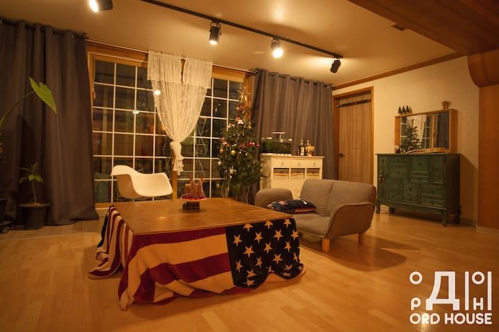 Hongdae/Yeonnam International share [twin bed B]
