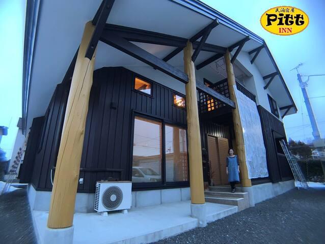 ☆☆☆PittINN Farm山の家☆☆☆女性限定 豪華で清潔な暖かい木の家