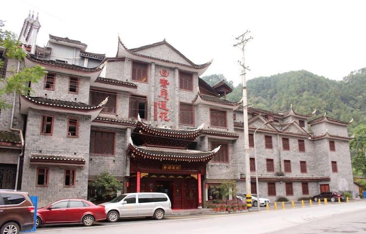 河流景色、大床房 - Xiangxi