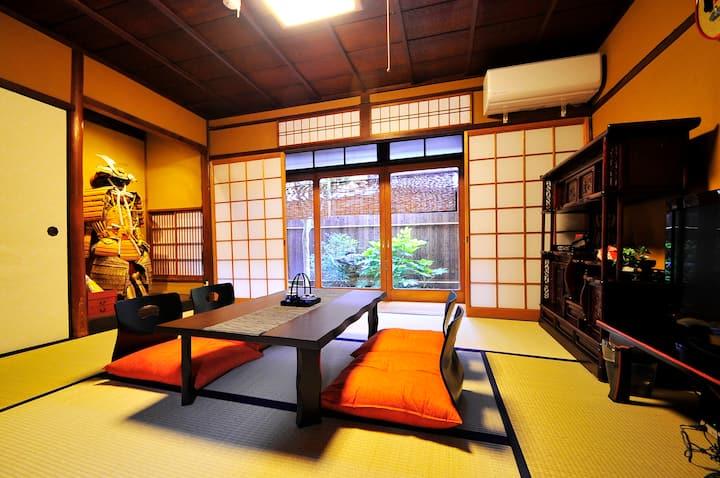 Traditional Kyo-Machiya type inn near Kinkakuji