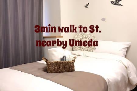 3min walk to St. nearby Umeda - Ōsaka-shi