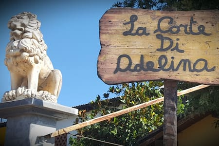 B&B LA CORTE DI ADELINA - Ravarino - Bed & Breakfast