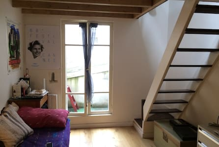 Appartement charmant, calm et central - Paris