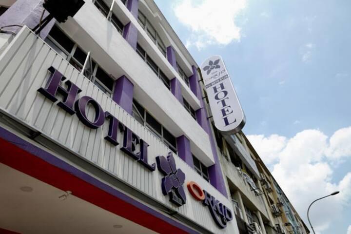 Orkid Inn Hotel Puchong